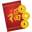 128x128px size png icon of red envelope