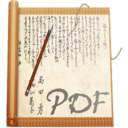 File Acrobat reader Icon