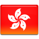 128x128px size png icon of Hong Kong Flag