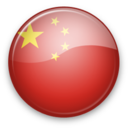 128x128px size png icon of China