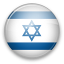 128x128px size png icon of Israel