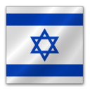128x128px size png icon of Israel flag