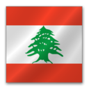 128x128px size png icon of Lebanon flag