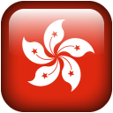 128x128px size png icon of Hong Kong