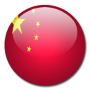 128x128px size png icon of China Flag