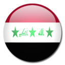 128x128px size png icon of Iraq Flag
