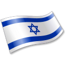 128x128px size png icon of Israel Flag 2