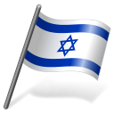 128x128px size png icon of Israel Flag 3
