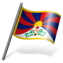 128x128px size png icon of Tibetan People Flag 3