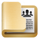 128x128px size png icon of folder contacts