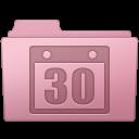 128x128px size png icon of Schedule Folder Sakura