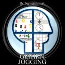 128x128px size png icon of Dr Kawashimas Gehirn Jogging 1