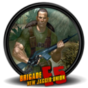 128x128px size png icon of Brigade E5 New Jagged Union 1