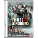128x128px size png icon of the three kingdoms