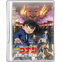 128x128px size png icon of Detective Conan 07 Crossroad in the Ancient Capital
