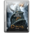 128x128px size png icon of Dragon War