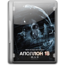 128x128px size png icon of Apollo 18 v3