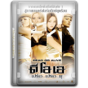 Dead Or Alive v9 Icon