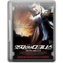 128x128px size png icon of Edge Of Darkness v3