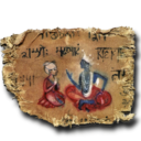 128x128px size png icon of Sanskrit