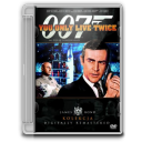 128x128px size png icon of 1967 James Bond You Only Live Twice