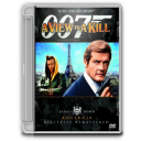 128x128px size png icon of 1985 James Bond A View to a Kill