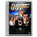 1989 James Bond Licence to Kill Icon
