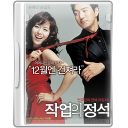 128x128px size png icon of the art of seduction