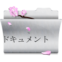 128x128px size png icon of Other Folder