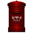 128x128px size png icon of Other Japanese Post