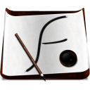 128x128px size png icon of Software Flash
