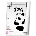128x128px size png icon of System jpg