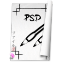 128x128px size png icon of System psd