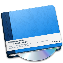 256x256px size png icon of Music Book Alt