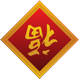 256x256px size png icon of fudao