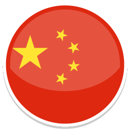 256x256px size png icon of China