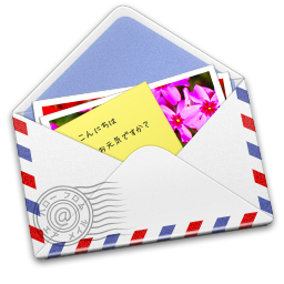256x256px size png icon of AirMail Stamp Photo
