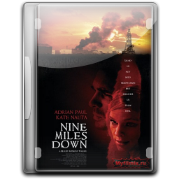 256x256px size png icon of Nine Miles Down