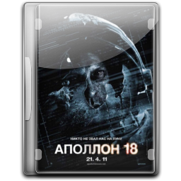 256x256px size png icon of Apollo 18 v3