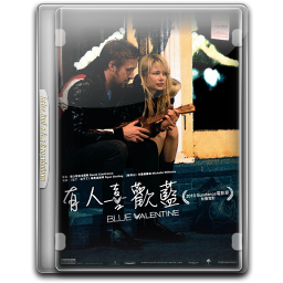 256x256px size png icon of Blue Valentine v3