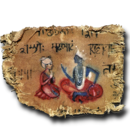 256x256px size png icon of Sanskrit