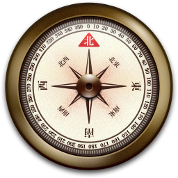 256x256px size png icon of Compass iPhone