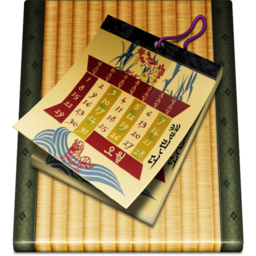 256x256px size png icon of Calendar alt