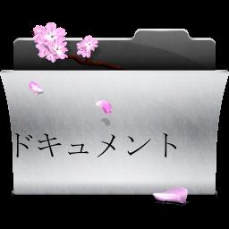 256x256px size png icon of Folder Folder