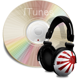 256x256px size png icon of Software Itunes