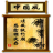 48x48px size png icon of Scroll