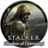 48x48px size png icon of STALKER