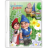 48x48px size png icon of gnomeo juliet