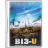 48x48px size png icon of b13 u