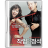 48x48px size png icon of the art of seduction